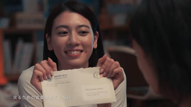 「說好不哭/泣かないと約束したから」MV