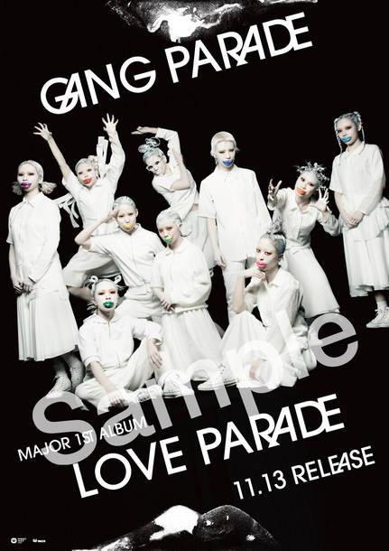 アルバム『LOVE PARADE』特典ソロサイン入りポスター(WAENER MUSIC DIRECT)