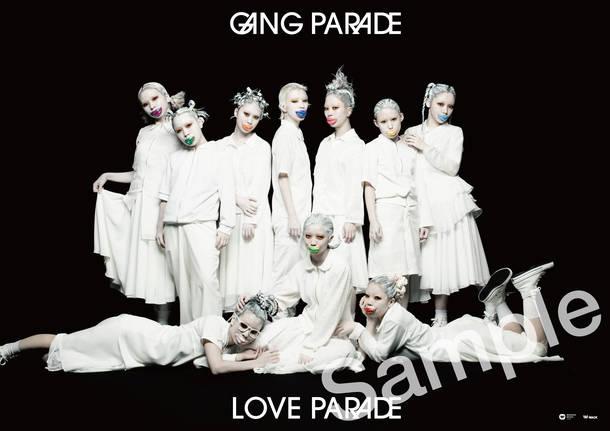 アルバム『LOVE PARADE』オリジナルオリジナルB2ポスター(Loppi・HMV Ver.)