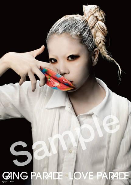 アルバム『LOVE PARADE』オリジナルB2ポスター(TOWER RECORDS Ver.)/ココ・パーティン・ココ