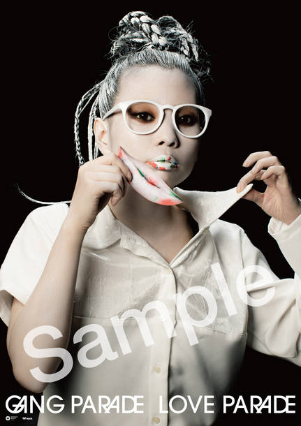 アルバム『LOVE PARADE』オリジナルB2ポスター(TOWER RECORDS Ver.)/ユイ・ガ・ドクソン