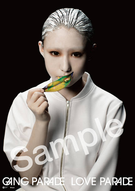 アルバム『LOVE PARADE』オリジナルB2ポスター(TOWER RECORDS Ver.)/ハルナ・バッ・チーン