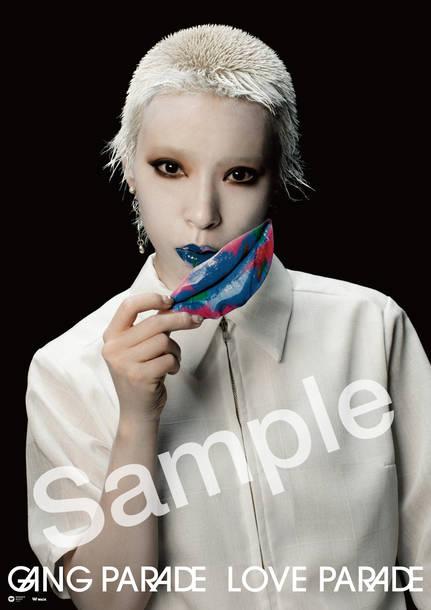 アルバム『LOVE PARADE』オリジナルB2ポスター(TOWER RECORDS Ver.)/カミヤサキ