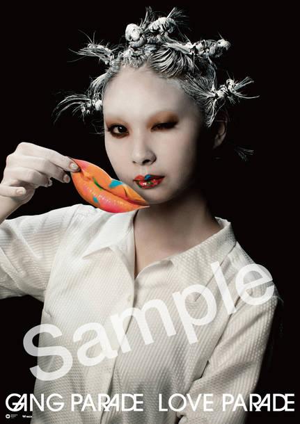 アルバム『LOVE PARADE』オリジナルB2ポスター(TOWER RECORDS Ver.)/キャン・GP・マイカ