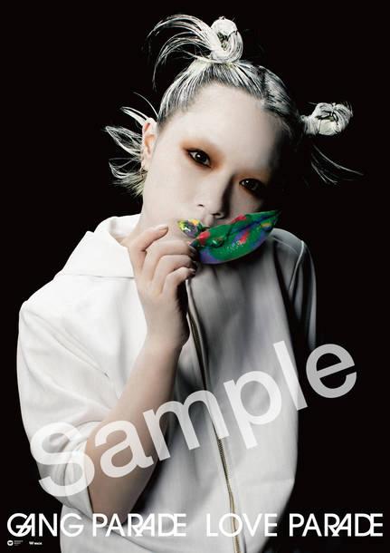 アルバム『LOVE PARADE』オリジナルB2ポスター(TOWER RECORDS Ver.)/ヤママチミキ