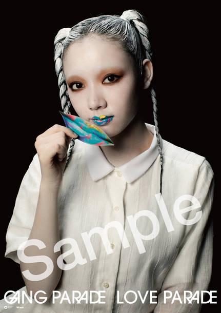 アルバム『LOVE PARADE』オリジナルB2ポスター(TOWER RECORDS Ver.)/月ノウサギ