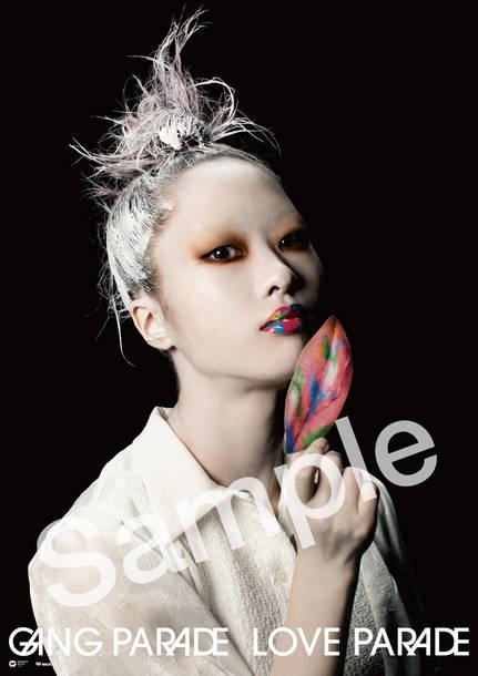 アルバム『LOVE PARADE』オリジナルB2ポスター(TOWER RECORDS Ver.)/ユメノユア