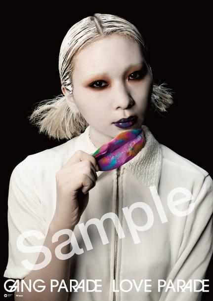 アルバム『LOVE PARADE』オリジナルB2ポスター(TOWER RECORDS Ver.)/テラシマユウカ