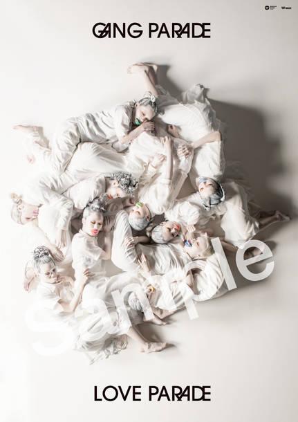 アルバム『LOVE PARADE』オリジナルB2ポスター(ヴィレッジヴァンガードVer.)
