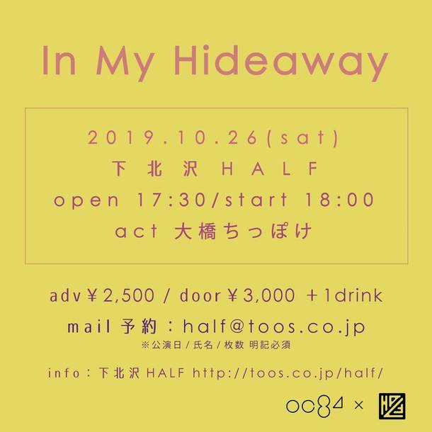 『In My Hideaway』フライヤー