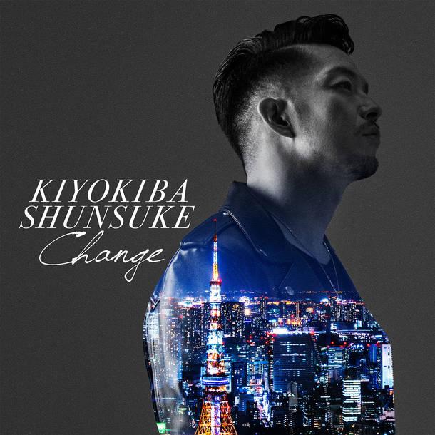アルバム『CHANGE』【通常盤】(CD)