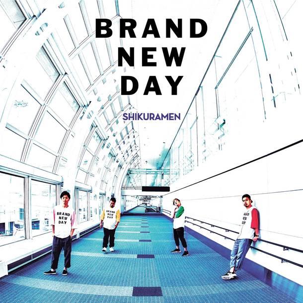 シングル「BRAND NEW DAY」【DVD付き限定盤】