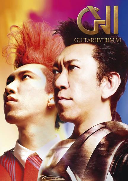 アルバム『GUITARHYTHM Ⅵ(Reprise Edition)』【初回限定盤A】(3CD+BD)【初回限定盤B】(3CD+DVD)