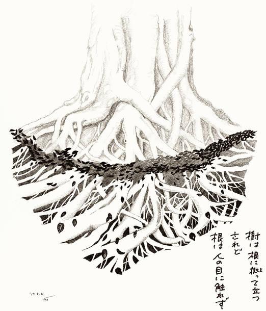 倉本 聰の点描画