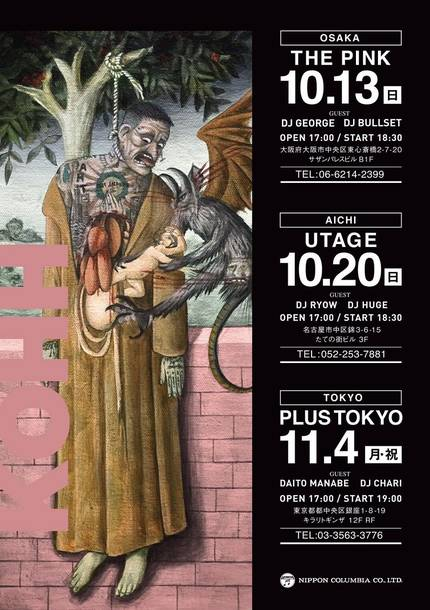 "『KOHH ""Untitled"" Tour』"
