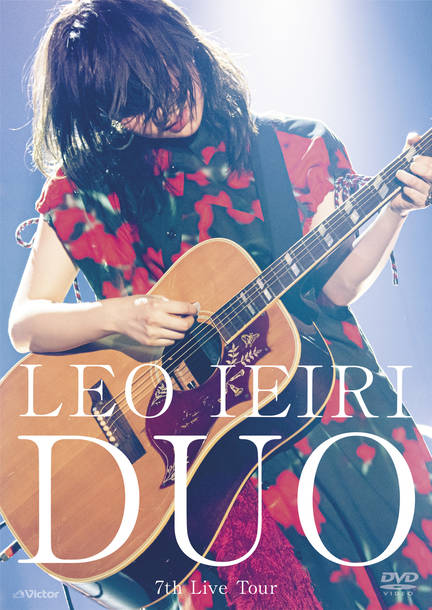 DVD『DUO ~7th Live Tour~』
