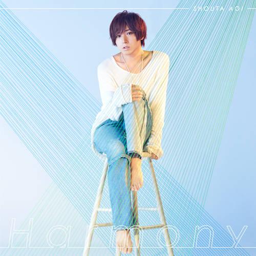 シングル「Harmony」【通常盤】(CD)