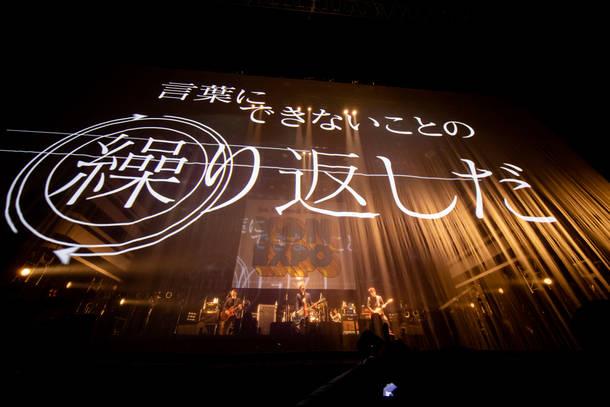 2019年9月29日 at さいたまスーパーアリーナ(撮影:Viola Kam (V'z Twinkle))