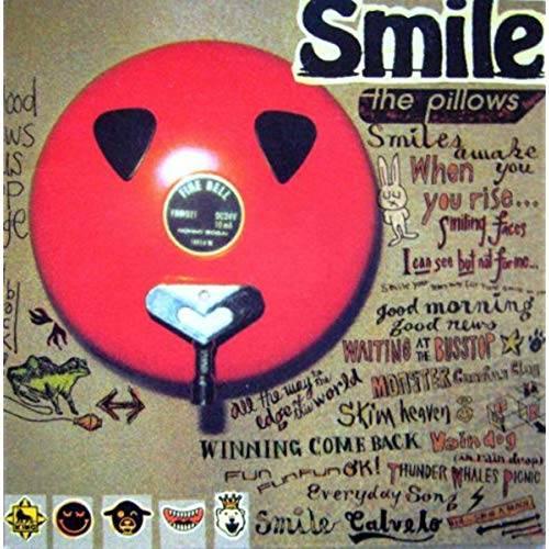 「この世の果てまで」収録アルバム『Smile』