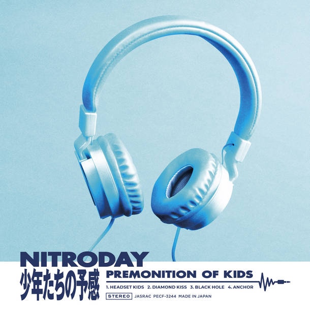 NITRODAY『少年たちの予感』