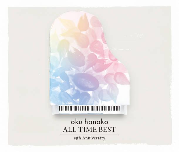 アルバム『奥華子 ALL TIME BEST』【通常盤】(3CD)