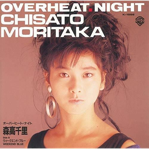 シングル「OVERHEAT.NIGHT」/森高千里