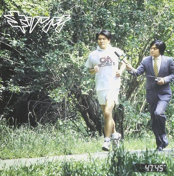 """「癇癪と色気」収録アルバム『47'45"""" (2018 Remaster)』/キリンジ"""