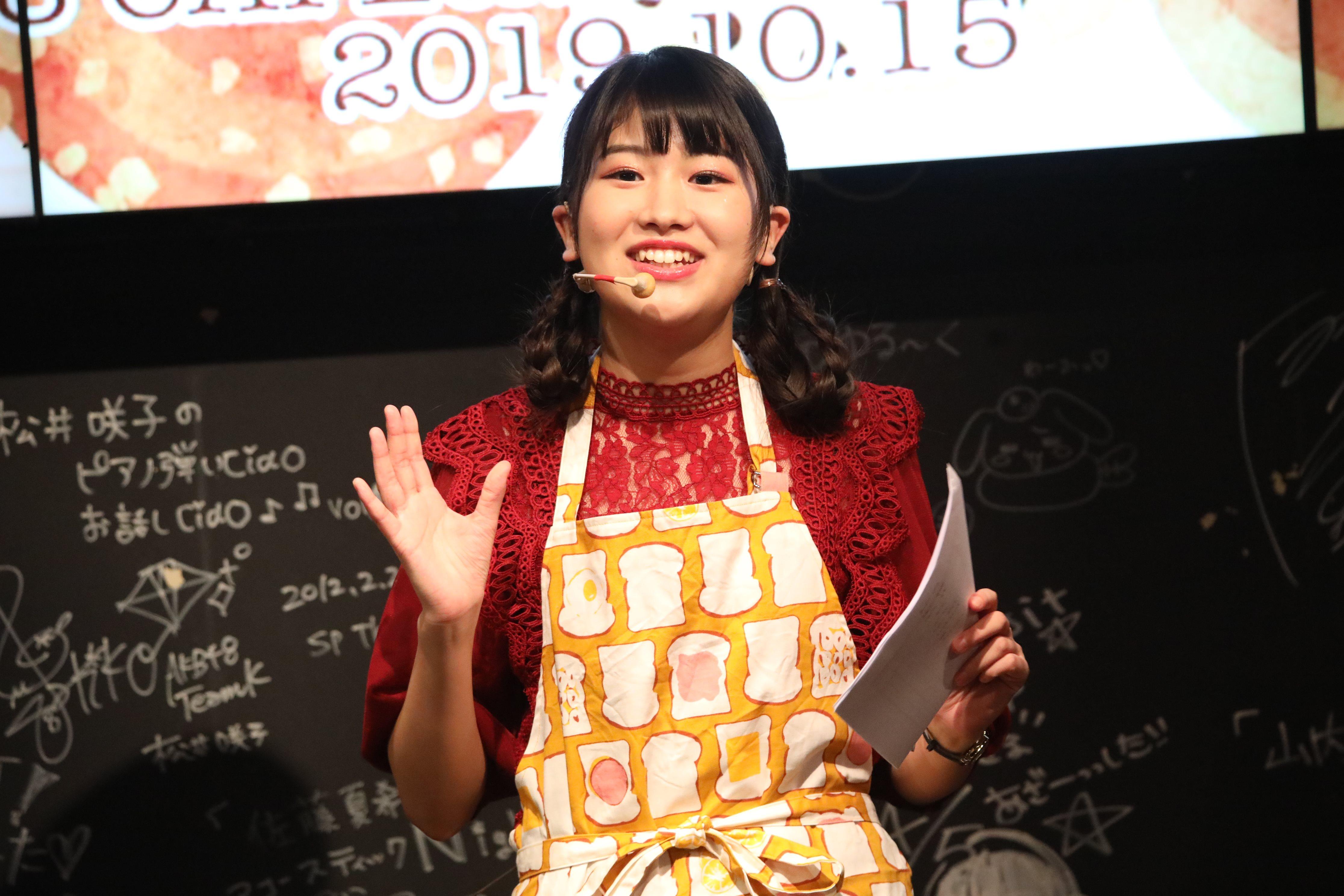「お楽しみに!」と語る高橋彩香