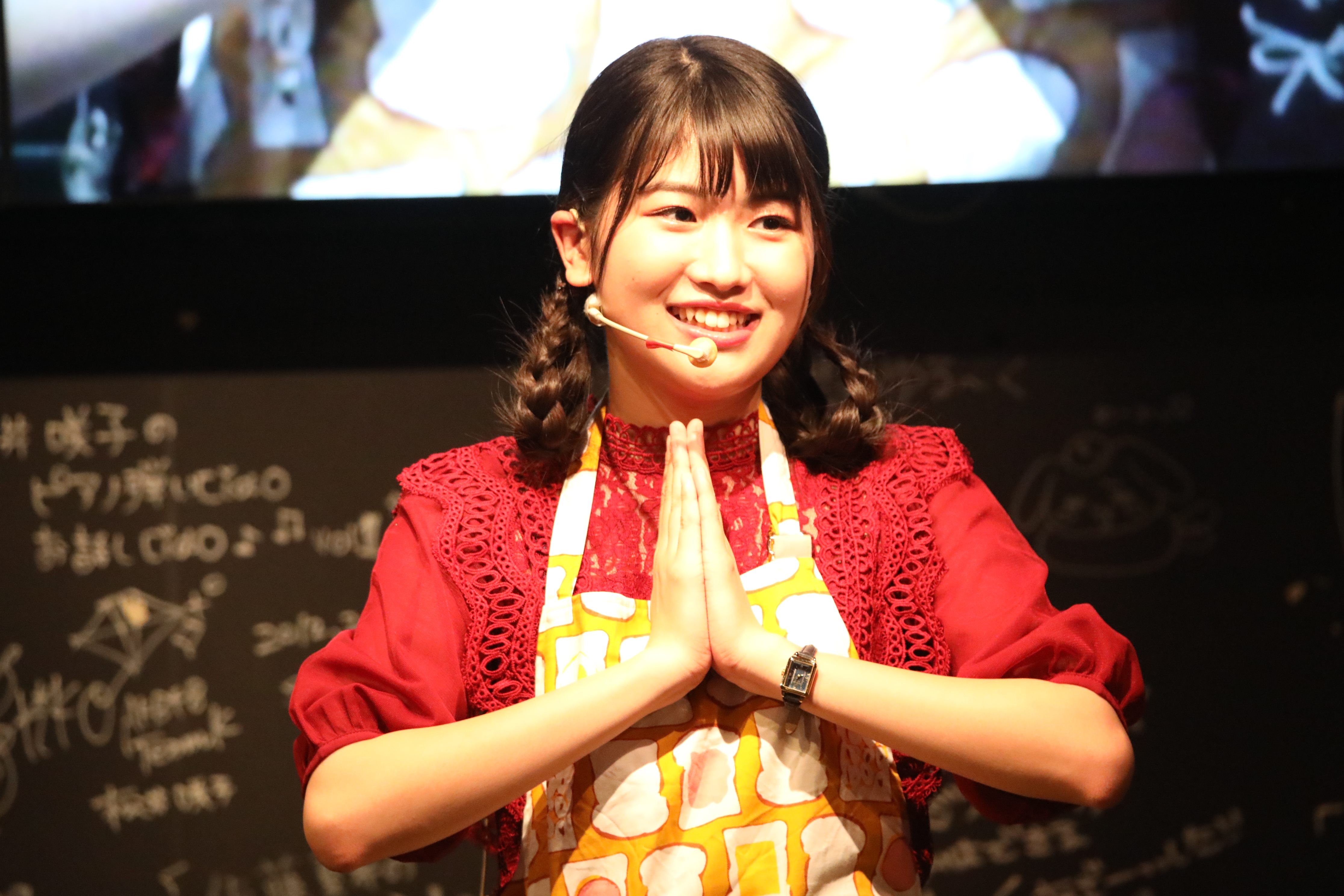 「ごちそうさまでした!」の挨拶をする高橋彩香
