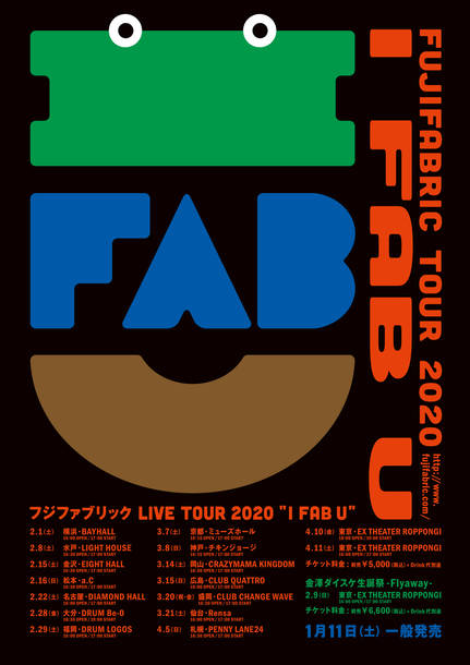 『フジファブリック LIVE TOUR 2020「I FAB U」』