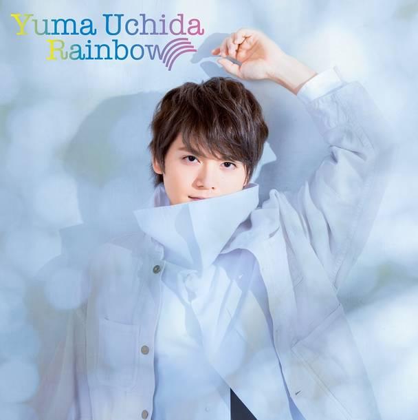 シングル「Rainbow」【通常盤】(CD)