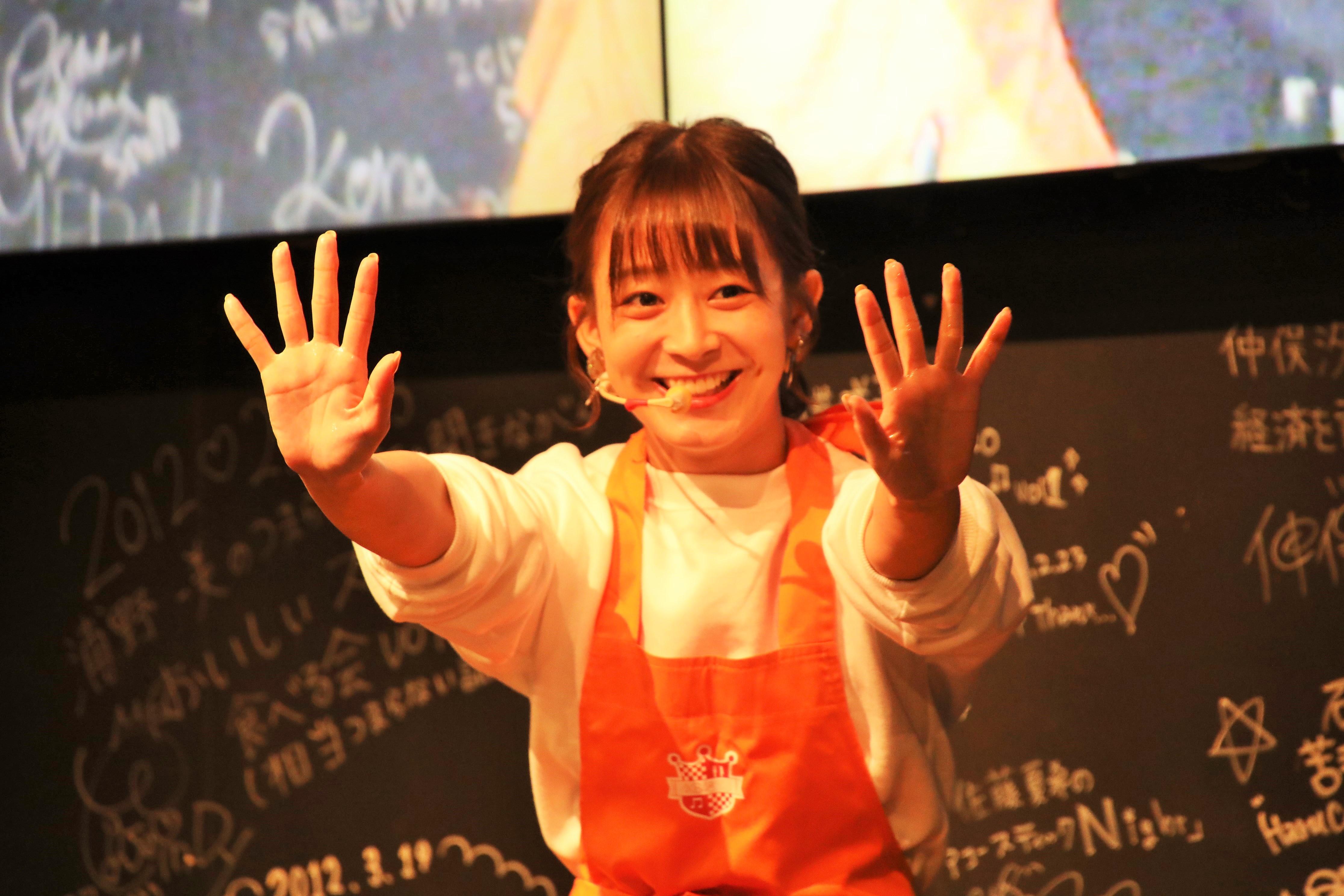 餃子作りを披露する前の太田奈緒