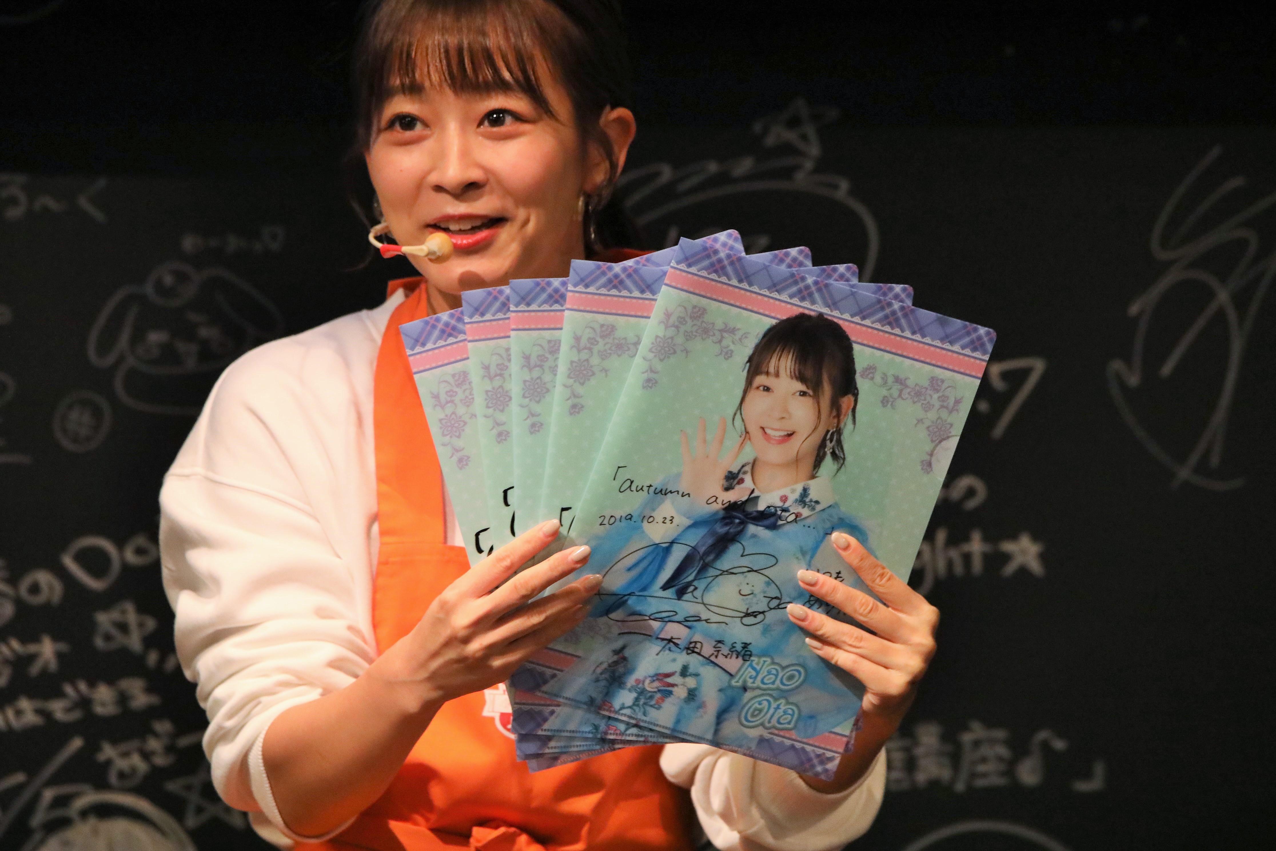 ビンゴで上位5名には太田奈緒のサイン入りグッズがプレゼントされた