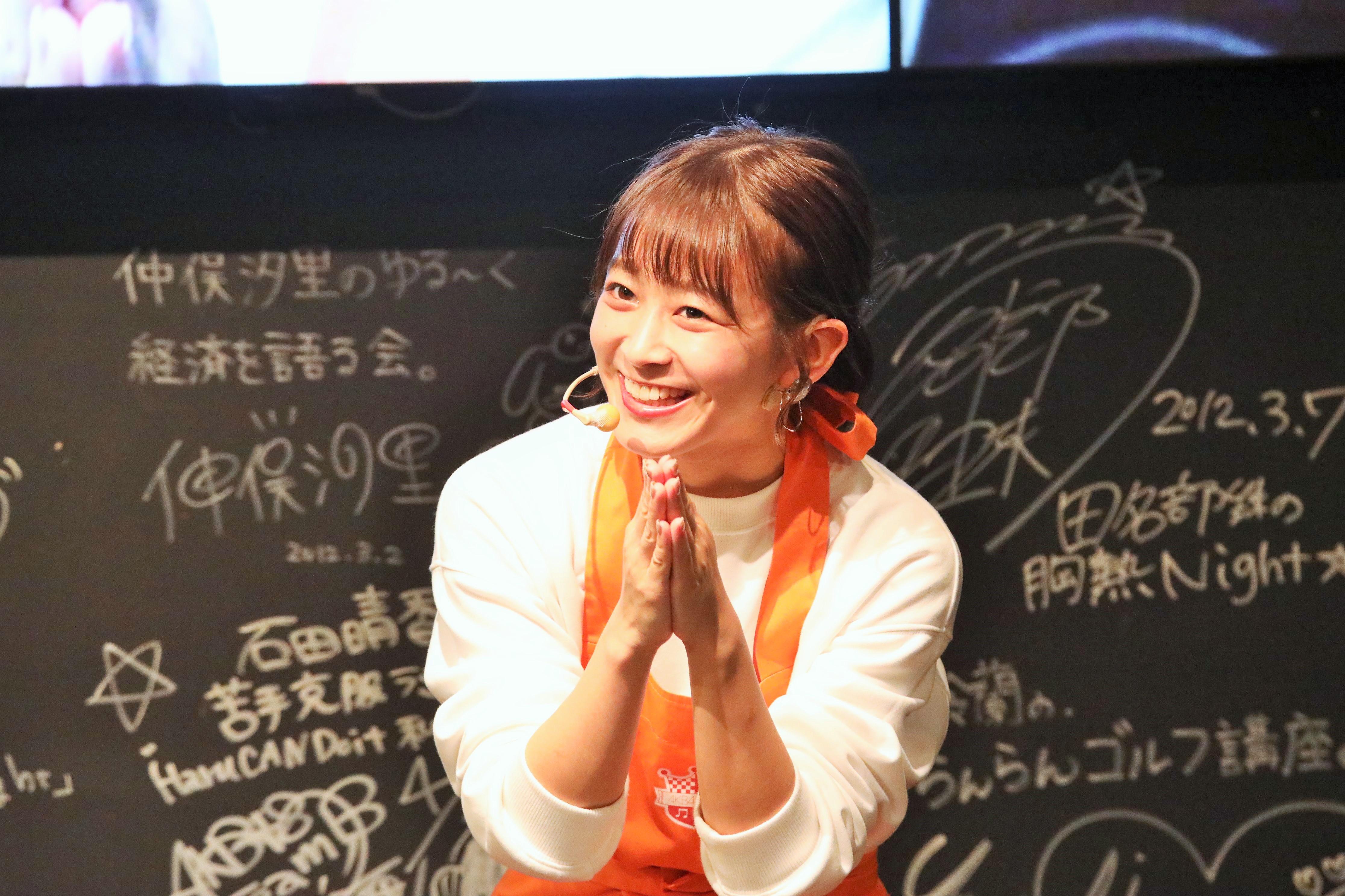 「いただきます!」の挨拶をする太田奈緒