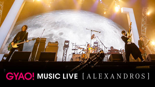 『 [ALEXANDROS] We Come In Peace Tour 【GYAO! MUSIC LIVE】』