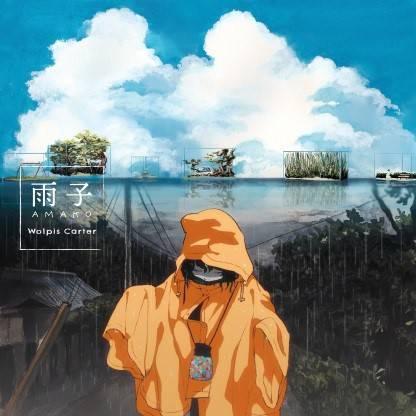 配信楽曲「雨子」
