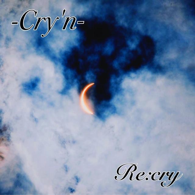 「-Cry'n-」ジャケット写真