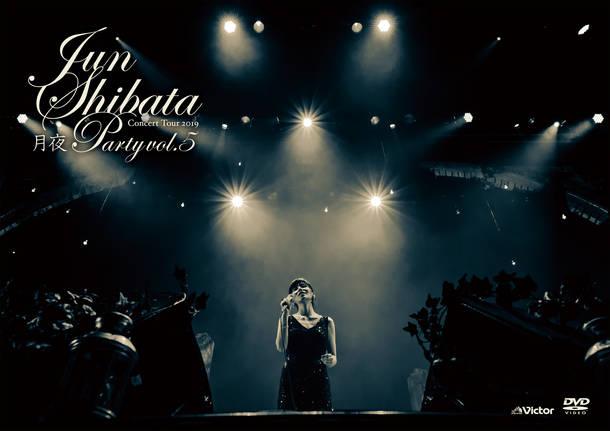 Blu-ray&DVD『JUN SHIBATA CONCERT TOUR 2019 月夜PARTY vol.5 ~お久しぶりっ子、6年ぶりっ子~』【通常盤/DVD】