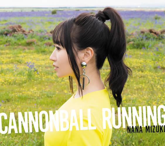 アルバム『CANNONBALL RUNNING』【通常盤】(CD)