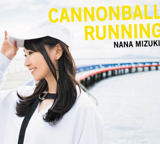アルバム『CANNONBALL RUNNING』【初回限定盤】(CD+2DVD)