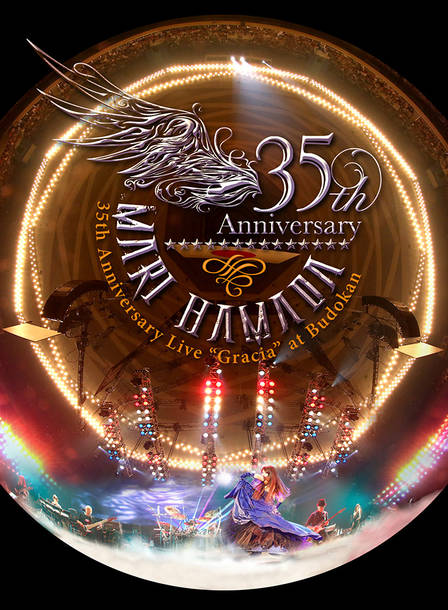 "DVD & Blu-ray『Mari Hamada 35th Anniversary Live""Gracia""at Budokan』"