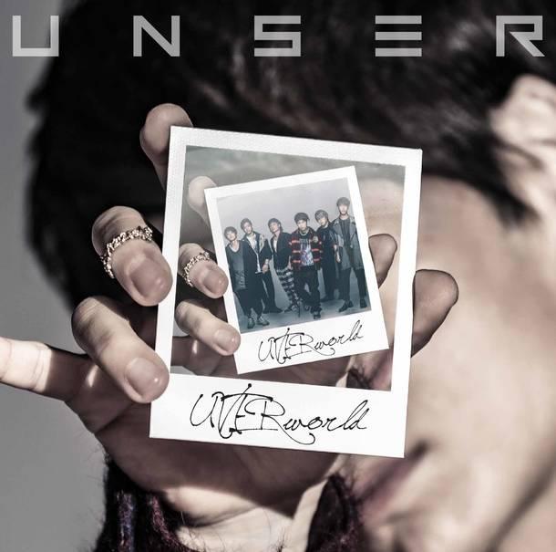 アルバム『UNSER』【通常盤】(CD)