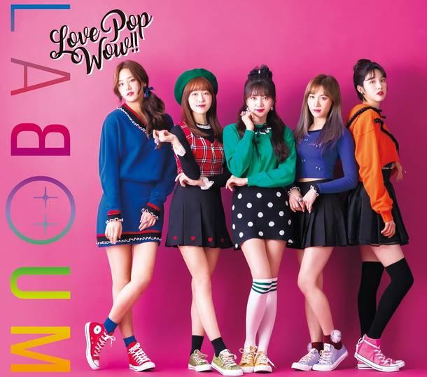 アルバム『Love Pop Wow!!』 【初回限定盤B】(CD+DVD+フォトブック)