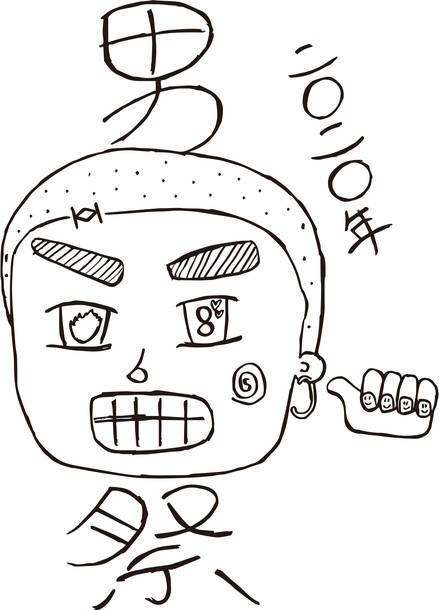 男性限定ライブ『BOYS GIG vol.6』