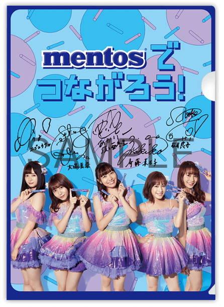 メントス×SKE48『mentosでつながろう!』B賞:メントスオリジナルクリアファイル(SKE48メンバーサイン入り)