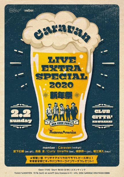 "『Caravan LIVE EXTRA SPECIAL ""新年祭""』"