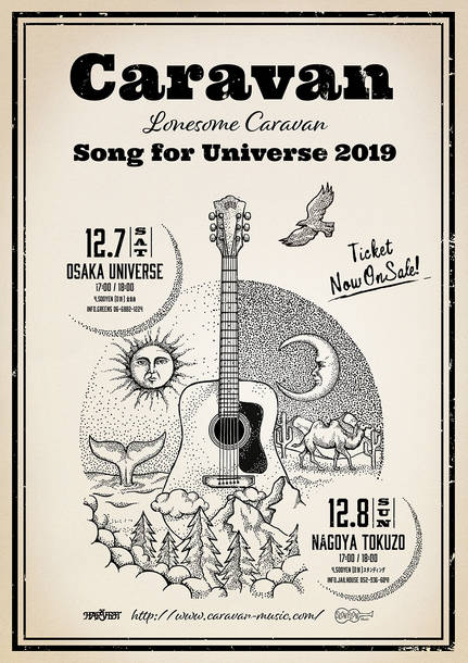 "『Lonesome Caravan ""Song for Universe"" 2019』"