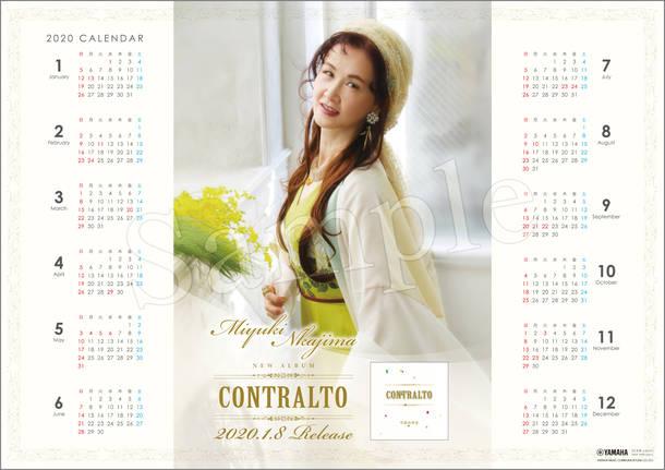 アルバム『CONTRALTO』先着特典カレンダーポスター