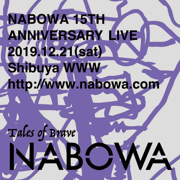 Tales of Brave NABOWA