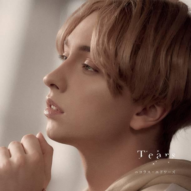 シングル「Tears」【初回限定盤】(CD+ブックレット20P)